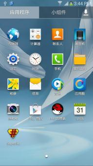 三星 N7100 刷机包 官方4.3 爆滑 国行特性 稳定省电版ROM刷机包截图