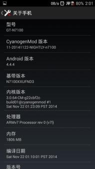 三星 N7100 刷机包 Xperia4.4.4扁平化 状态栏网速来电归属 ,fly-on特效,修复ROM刷机包截图