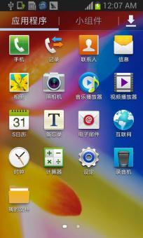 三星 S7572 刷机包 国行官方4.1.2原版 稳定 省电 通话 极速优化ROM刷机包截图