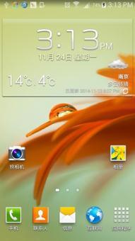 三星N7100 刷机包 XXUFNE1官方4.4.2  稳定 省电 通话录音 农历日历 ROOT精简