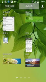 三星 N900 刷机包 4.4.2官方 原版 稳定 省电 通话录音 农历日历 ROOT精简顺滑再次优ROM刷机包截图