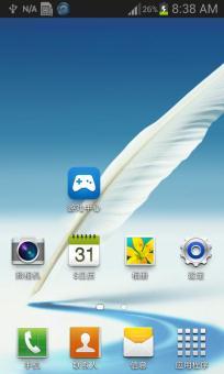 三星 N7102 (Galaxy Note II) 刷机包 极致精简|魔声音效|来电归属ROM刷机包下载