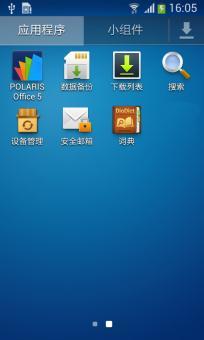 三星 I8558 (Galaxy Win) 基于官方ZMUAMI3提取制作刷机包ROMROM刷机包截图
