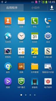 三星 I959 (Galaxy S4)基于官方固件精简制作刷机包ROMROM刷机包截图