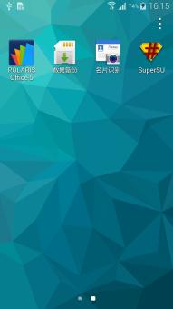 绿化纯净 三星 G9008V 刷机包  精简稳定流畅 最新官方ROM制作ROM刷机包截图