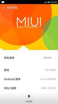 三星Note3 N900 刷机包 MIUI V5 4.11.7 Android4.4+定时关机+冻结ROM刷机包截图