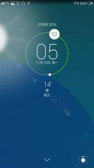 三星 I9508 (Galaxy S4)刷机包 [YunOS 3.0.3] 升级版 体验不一般