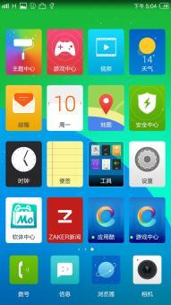 三星 I9508 (Galaxy S4)刷机包 [YunOS 3.0.3] 升级版 体验不一般ROM刷机包截图