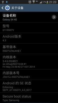 三星 I9507V (Galaxy S4) 刷机包 开发者使用的  完美优化系统,流畅省电ROM刷机包截图