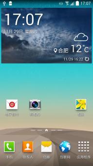 三星 N900 (Galaxy Note 3|国际版) 刷机包ZSUENI3_精简优化、高级设置 vROM刷机包下载