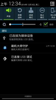 三星 N719 (Galaxy Note II) 刷机包 官方固件制作,适合不爱折腾的人使用ROM刷机包下载