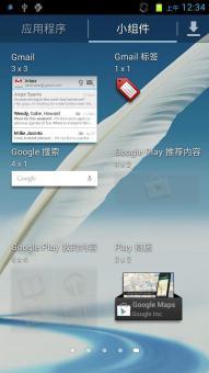 三星 N719 (Galaxy Note II) 刷机包 官方固件制作,适合不爱折腾的人使用ROM刷机包截图
