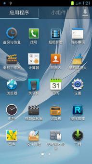 三星 Galaxy Note II(N7100) 刷机包 原滋味稳定、流畅、卡刷ROM刷机包截图