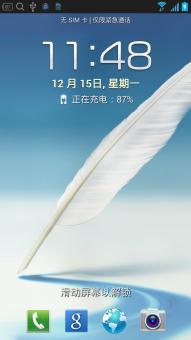 三星GALAXY Note II N7100刷机包 XXDLL7 完美 优化 稳定流畅运行 安卓4.