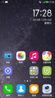 三星 I9300 Galaxy S3 刷机包 扁平化处理 精仿ios8 高端 大气 上档次ROM刷机包下载