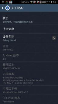 三星 N9002 (Galaxy Note 3) 刷机包 最新官方底包制作 救砖必备 稳定流畅 透明ROM刷机包截图