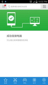 三星 Galaxy Note 3(N9002) 刷机包 完整官方4.3纯净版 优化发热量省电ROM刷机包下载