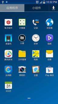 三星 Galaxy Note 3(N9002) 刷机包 完整官方4.3纯净版 优化发热量省电ROM刷机包截图