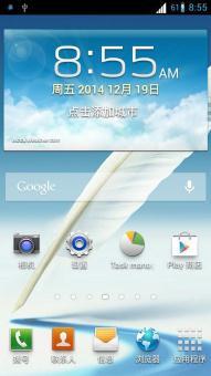 三星 Galaxy Note II(N719) 刷机包 各种顺滑 各种精彩 极限优化 稳定省电