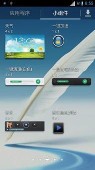三星 Galaxy Note II(N719) 刷机包 各种顺滑 各种精彩 极限优化 稳定省电ROM刷机包截图