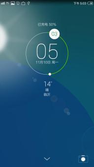 三星 N9006刷机包ROM 【YunOS 3.0.2】5.3.11 适配版 完美体验 强烈推荐