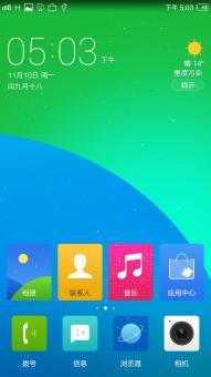 三星 N9006刷机包ROM 【YunOS 3.0.2】5.3.11 适配版 完美体验 强烈推荐ROM刷机包截图