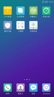IUNI OS for 三星 Galaxy S III (i9300) 刷机包 第30版公测发布