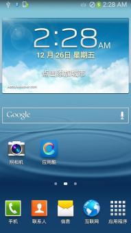 三星 I9300 Galaxy SIII 刷机包 Android4.3 官方稳定 Zipalign优ROM刷机包截图