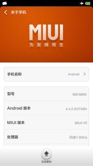 三星 N900 (Galaxy Note 3|国际版) MIUIrom破解主题 完整Root 省电流ROM刷机包下载