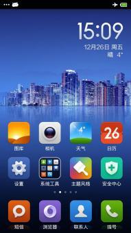 三星 N900 (Galaxy Note 3|国际版) MIUIrom破解主题 完整Root 省电流ROM刷机包截图