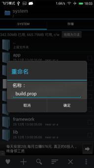 三星 I9300 4.4 MIUI V5  SD卡读写限制 稳定流畅 全新风格 核心破解ROM刷机包截图