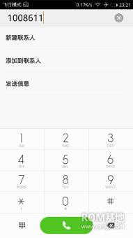 三星 I9508 MIUI V5 4.4.4 全新风格 核心破解 优化精简ROM刷机包截图
