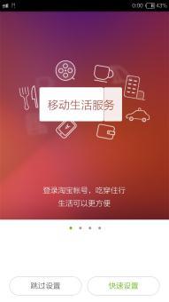 三星 N9006 (Galaxy Note 3) 刷机包 阿里云os 稳定 大内存省电版ROM刷机包下载