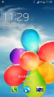 三星i9300 刷机包 新蜂V5.2(Android 4.3) 稳定流畅纯净版 完整ROOTROM刷机包下载