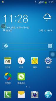 三星i9300 刷机包 新蜂V5.2(Android 4.3) 稳定流畅纯净版 完整ROOTROM刷机包截图