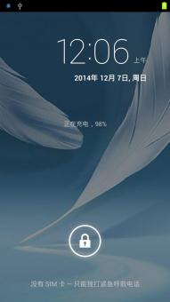 三星 N7102 (Galaxy Note II) 刷机包 官方稳定版 最精简 内存少 更省电 速度