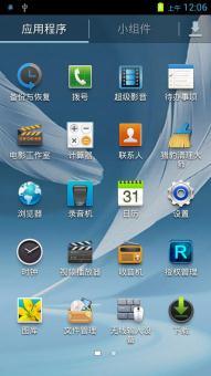 三星 N7102 (Galaxy Note II) 刷机包 官方稳定版 最精简 内存少 更省电 速度ROM刷机包截图