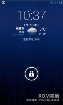 [ROMSS]三星 I9100刷机包 Android4.3.1 最终稳定版 更省电 更流畅 更好用