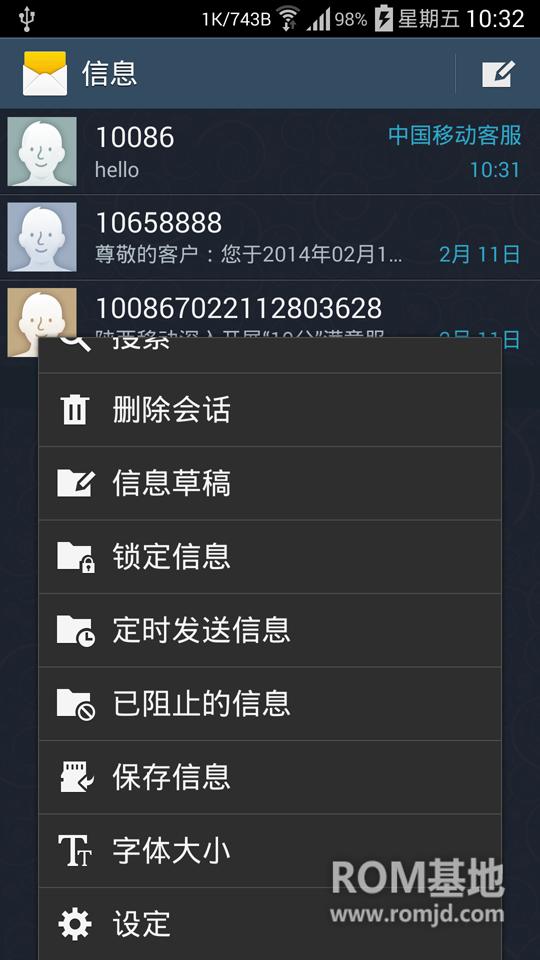 三星 N9006(Note3)Lidroid 4.4.2 v2.0 N9005/6/8 稳定省电/完ROM刷机包截图