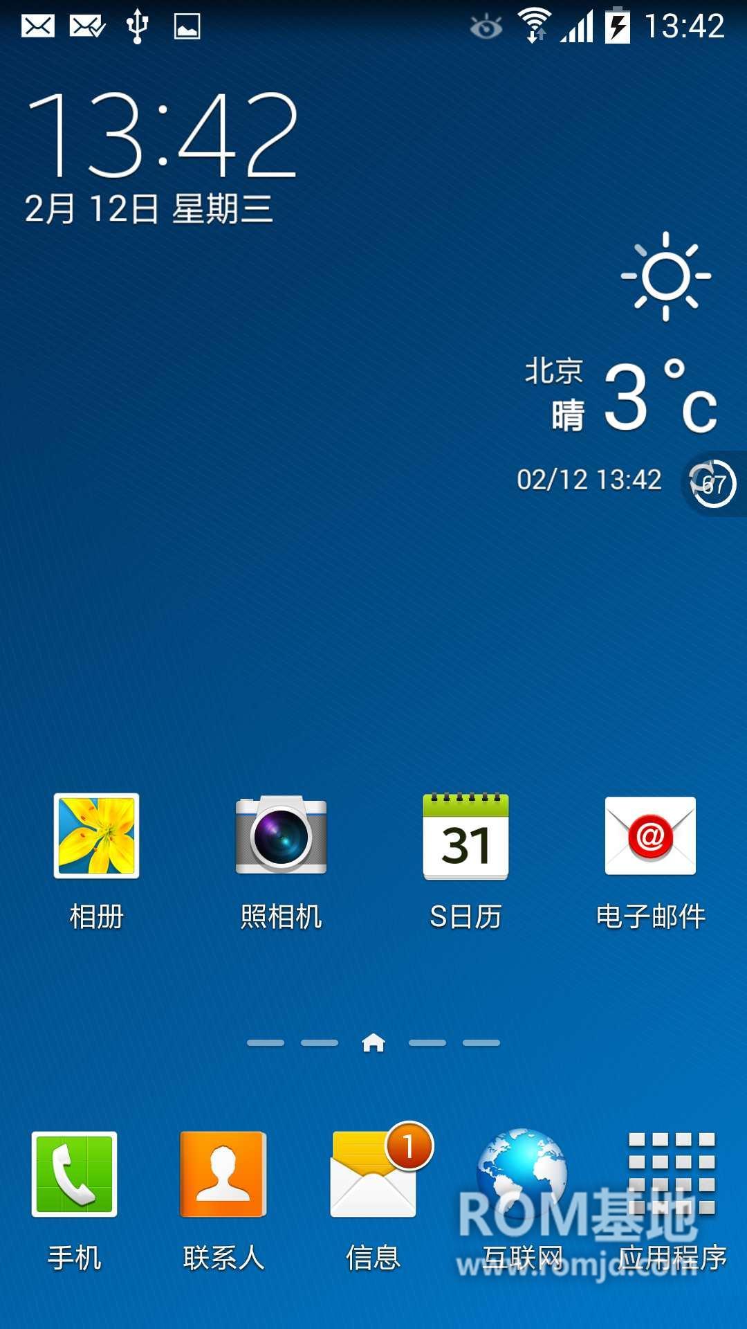 绿化纯净 三星 N900 刷机包 rom  TF4.1 稳定 流畅 纯净版刷机包