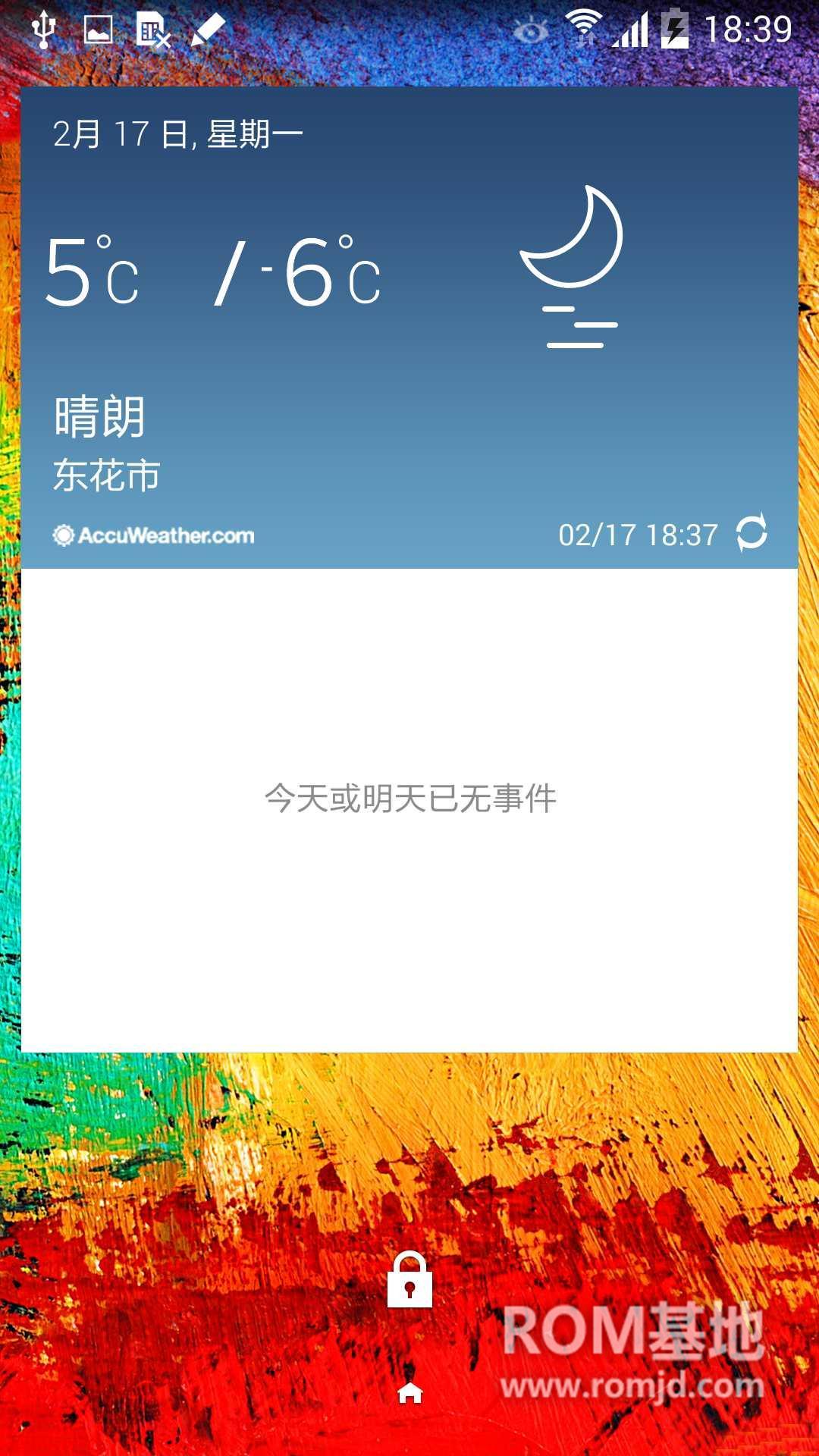 绿化纯净 三星 N9005/6/8 刷机包 rom TF4.1 稳定 流畅 纯净版刷机包ROM刷机包截图