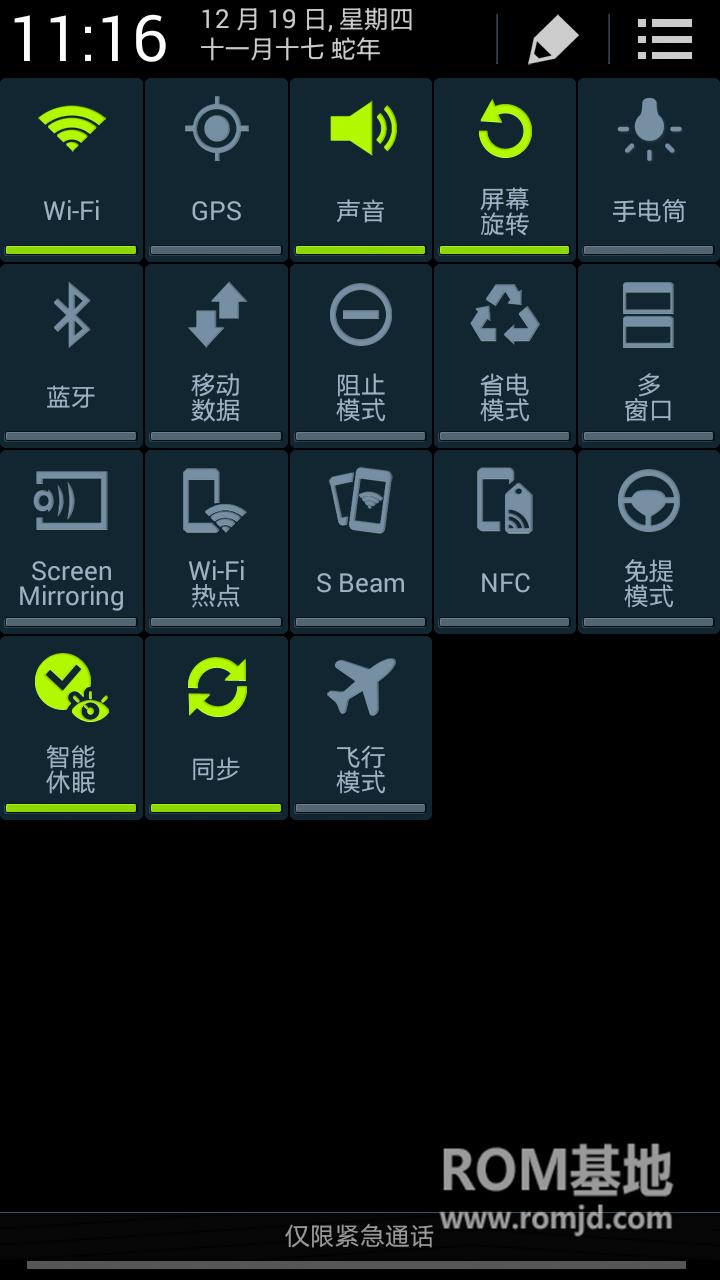 绿化纯净 三星 I9300 刷机包 TF32.4期 稳定 流畅 省电 纯净版刷机包ROM刷机包截图