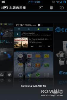 [ROMSS]三星 I9300刷机包 Android4.3.1 稳定版 更好用 更省电 更流畅 ROM刷机包截图