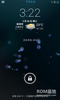[ROMSS]三星 N7100刷机包 Android4.3.1 最终稳定版 更省电 更流畅 更好用