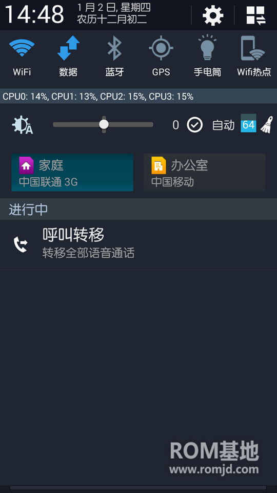 三星 N9002(Note3 Duos) Lidroid 4.3.0 v1.7.0 N9002 稳定ROM刷机包截图