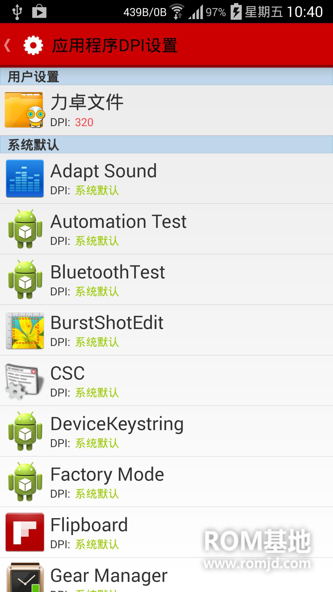 三星 N900(Note3)刷机包 Lidroid 4.4.2 v2.1/完美ROOT/主题支持/通ROM刷机包截图