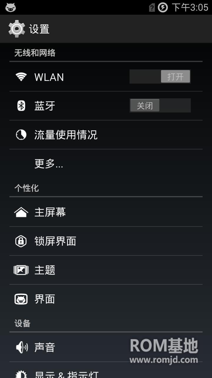 绿化纯净 三星 N7100 刷机包 MoKee OpenSource 4.4.2 定制 纯净版刷机RROM刷机包截图