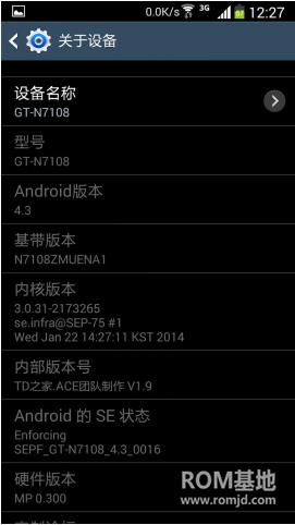 三星 N7108 (移动版Note2)刷机ROM |4.3| V1.9 |更多的主题切换|更强的增强ROM刷机包截图