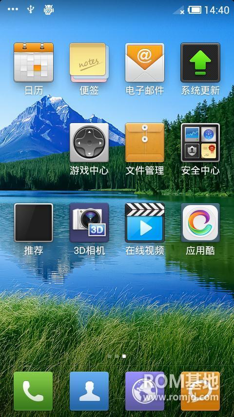 三星 N7108 (移动版Note2)刷机ROM 第三方开发 MIUI V4 3.2.22最终版ROM刷机包下载