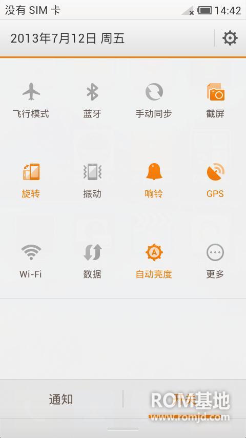 三星 N7108 (移动版Note2)刷机ROM 第三方开发 MIUI V4 3.2.22最终版ROM刷机包截图